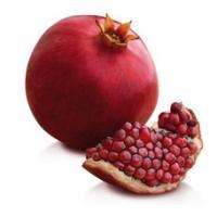 10 ton pomagranate  avilablevfor sale in jodhpur  rajasthan