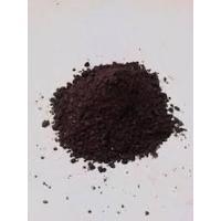 Bio Organic Manure (Organic Manure)
