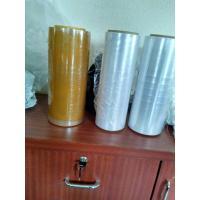 Fruit & Vegetable Packing Material Anti-fog (food Grade) Cling Film