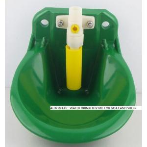 AUTOMATIC  WATER DRINKER BOWL.jpg